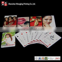 sexy playing cards,sexy girl playing cards,naked girl playing cards,nude girl playing cards