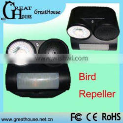 Bird Scare with Souds&Flashing GH-192