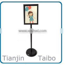 adjustable free standing poster display stand aluminum
