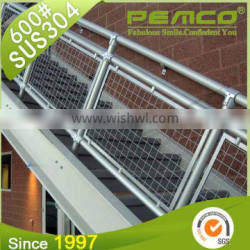 2016 customed factory supply high quality fancy 304 stainless steel indoor stair handrail