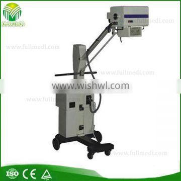 FM-70M mobile type medical x-ray equipments