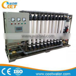 Themost PopularHot sale promotion high performance domestic Plant Uf Membrane Filter