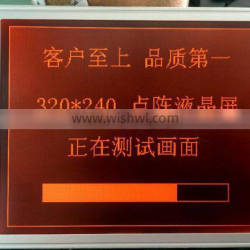 High Quality Lcd Display 320x240 Monochrome Graphic , Industrial Control Display