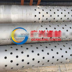 Manufacturer of SS304L SS316L Stainless Steel Welded & Seamless Pipes | Tubes