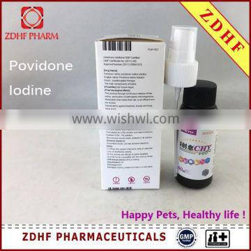 ZDHF dogs external wound disinfectant Povidone idodine spray for pets