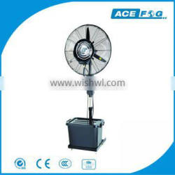 AceFog wholesale commercial farm outdoor cooling mist fog fan