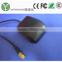 1575.42mhz magnetic Car GPS Active Antenna with SMA FAKRA Connector