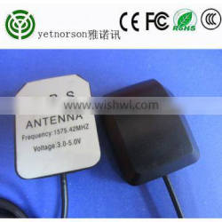 Top Quality Car GPS Antenna Aerial with SMA Male Connector and 3M Cable