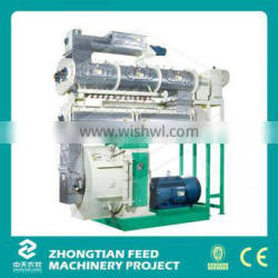 Fully Automatic Pellet Making Machine Price For Animal