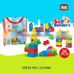 Hot sale plastic ABS building blocks educational toys for kids