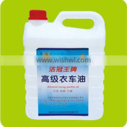 sewing machine oil,lubricant oil,sartorius lubricant
