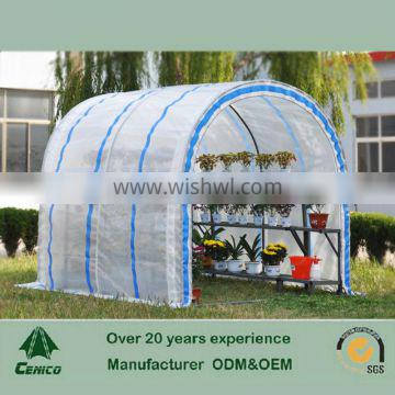Domed Garden Greenhouses, Garden Storage Shed , economy greenhouse