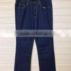 GZY Guangzhou stock lot new style wholesale jeans pant for men