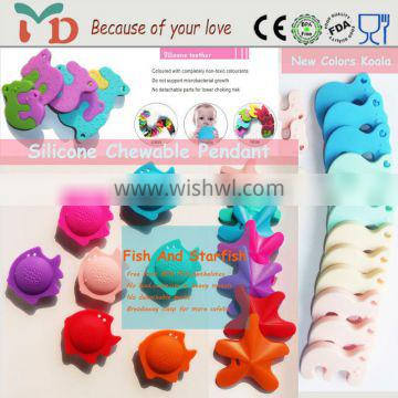2015 Chewable Silicone Teething Toys&Pendent Animal Teether