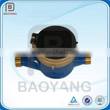 High quality digital electronic brass water meter box,precision castparts corp