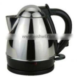 mini electric kettle/ boiler/plastic kettle/hotel pot