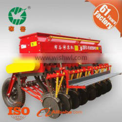 16Rows 80Hp 3-points Mounted Walking Tractor Wheat Seeds Planter Drill