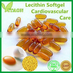 1200 mg ISO GMP Certificate and OEM Private and OEM Private Label Soy Lecithin Softgels