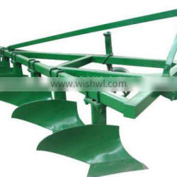 Brand new 1L-525 chisel plow with low price