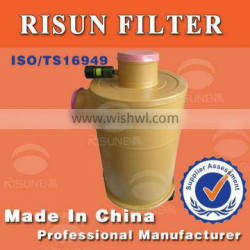 Housing air filter KW2036C2 for Yuchai motor