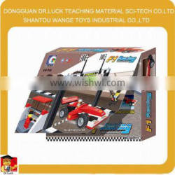2014 Racing Car building Block Set