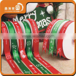 Christmas Custom decoration ribbon satin white width