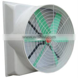 Hang Yu Brand Latest agricultural Cone Fan with fiber glass and CCC CE certificate