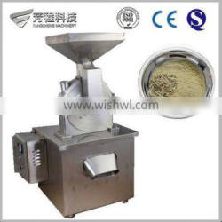 Stainless Steel Maize Grinding Mill