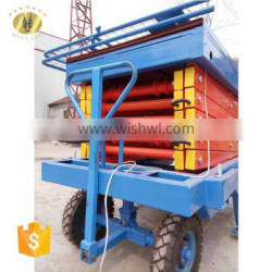 7LSJY Shandong SevenLift mobile hydraulic small scissor lift scaffolding for painting