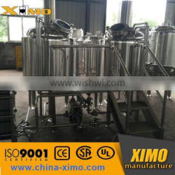 beer ripening tank stainless steel beer brewing equipment 200L 300L
