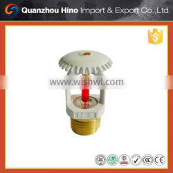 fire sprinkler system on the fire fighting equipments