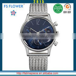 FS FLOWER - 40 mm Size Curve Enamel Dial High Quality Watch Stainless Steel Case Back 316L