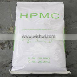 HPMC for construction