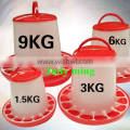 poultry feeders and drinkers, poultry feeders 1kg, 2kg,3kg,6kg,8kg