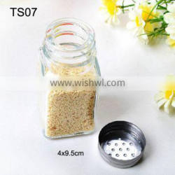 Mini 90ml square glass spice jar with lid