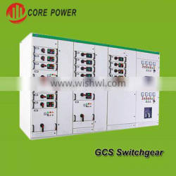 GCS Type Draw-out Low Voltage Switch Power Distribution Cabinet