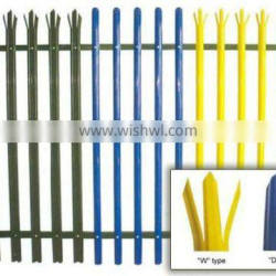 2015 new hot dipped galvanized palisade fence