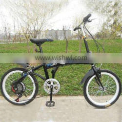 24 inch specialized folding bicycle manufacture