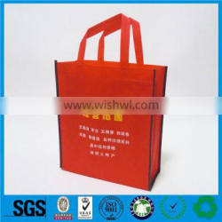 Wholesale brand bag pp non-woven shopping bag