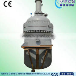 3000L Chemical and Process Vessels