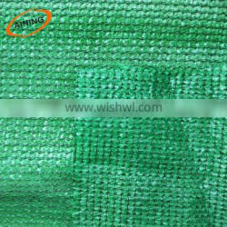 Professionally customized hdpe sun shade net price for horticulture