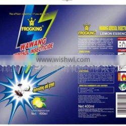 wawang insecticide B Cyromazine insecticide