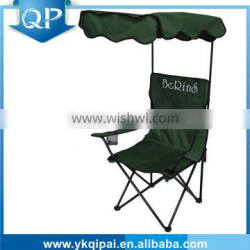cheap foldable folding beach chair with sun shade and cup holder