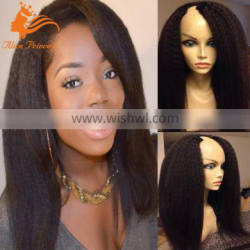 7A Cheap Virgin Kinky Straight U Part Wig Unprocessed Brazilian Italian Yaki U Part Wig Afro Kinky Straight Wig For Black Women