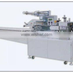 Automatic pillow style packing machine(pharmaceutical packing machinery )