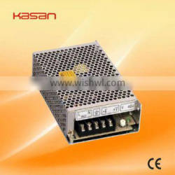 S-50 switching power supply with aluminium enclosure