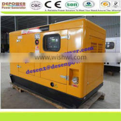 48KW 60KVA with cummins engine 4BTA3.9-G2 diesel generator