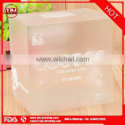 Hot selling cheap factory price custom frosted PP box