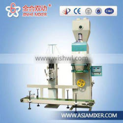 Automatic automatic vertical granule packing machines