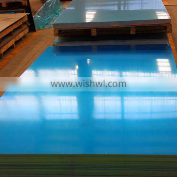 Rui Shengchang moderate intensity mill finished 6082-T6 aluminium sheets & plates of price for machinary made in China